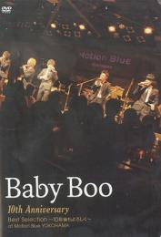 Baby Boo 10th Anniversary Best Selection