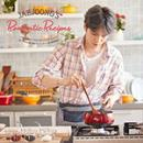 料理本写真集「JAEJOONG`S ROMANTIC RECIPES Vol 2.」